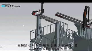 도비업체 중량물 이전 설치 전문 하늘중량 입니다. 대형…
