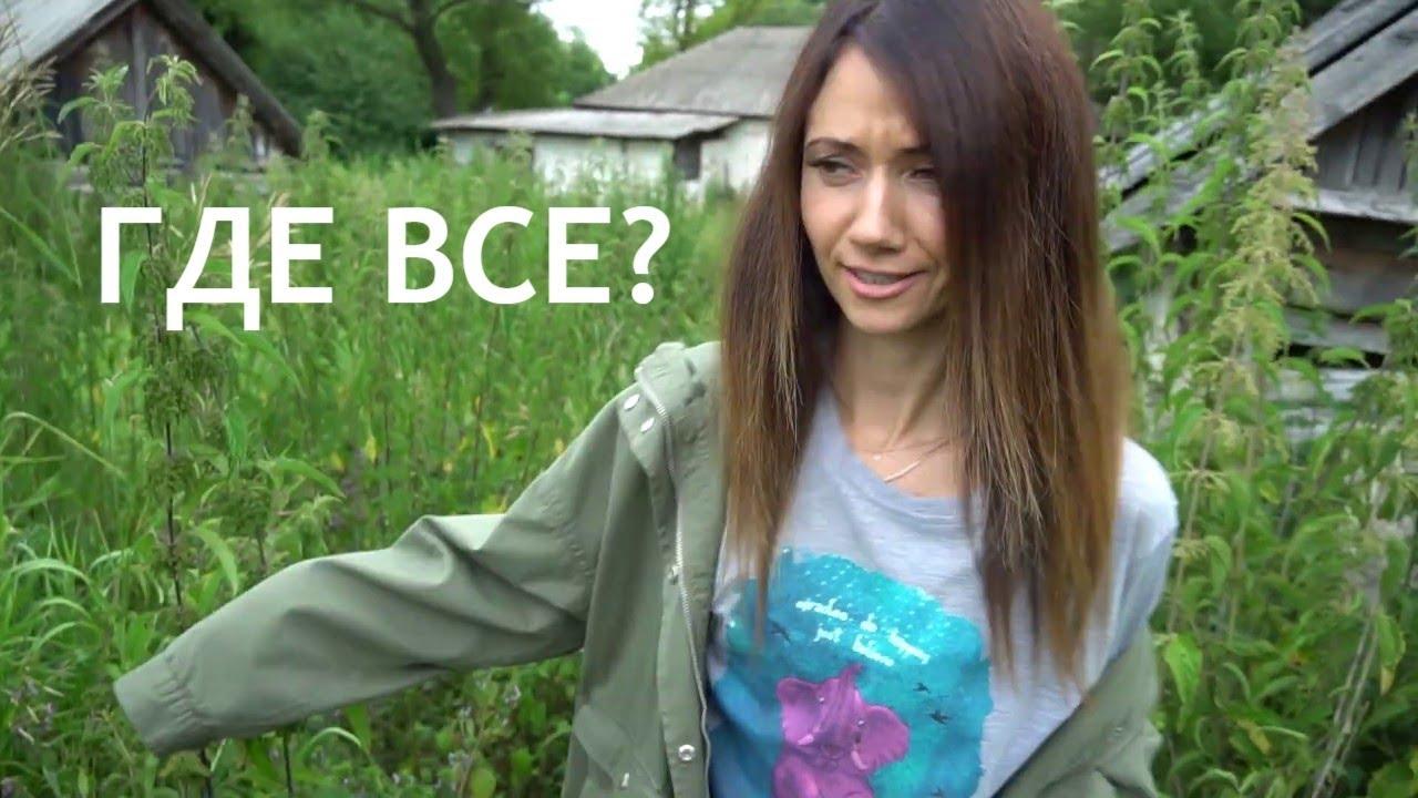 Заброшенная деревня в центре России