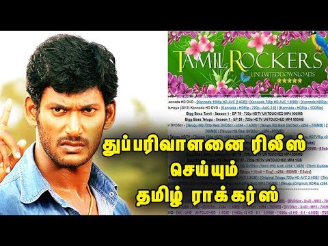 Tamil Rockers Admin Not Arrested |...
