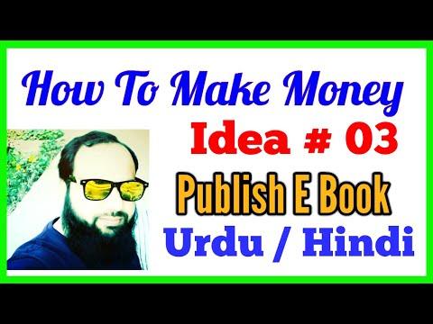 How To Earn Money Online in Pakistan | Urdu / Hindi | Idea # 03