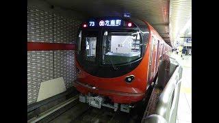 東京メトロ丸ノ内線前面展望(池袋→方南町)