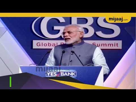 Misuse of Public Money will not be Tolerated PM Modi | Mijaaj News