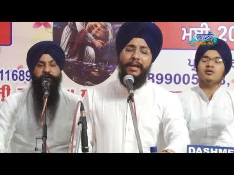 Kar-Kirpa-Puran-Sukhdaate-Bhai-Amarjeet-Singh-Ji-Patiala-Wale-Baani-Ne