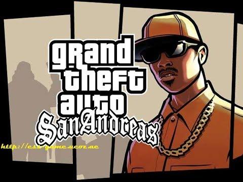 GTA San andreas как сохранить игру