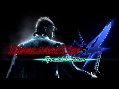 Devil May Cry 4 Special Edition. Как заменить музыку (Custom Music)!! |