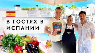 Я в Испании.Готовим сочный шашлык по Армянски на вилле с компанией «Алегрия»