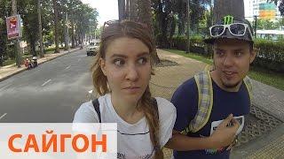 # 2 САЙГОН | Покупаем технику и катаемся на поезде