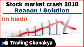 Stock market crash in 2018 reason / solution