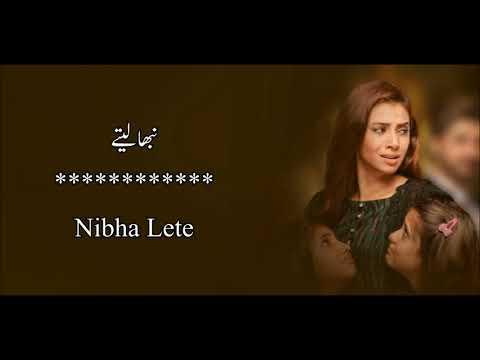 Tum Se Hi Taluq Hai ( Official SoundTrack ) LYRICS | Sahir Ali Bagga