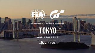 Highlights | Gran Turismo 'World Tour 2019 - Tokyo'