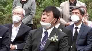 [CBS 뉴스] 강남중앙침례교회, 고 김충기 목사 원로…