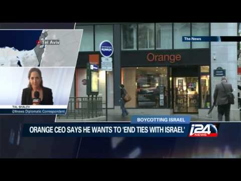 Mobile Phone Operator Orange Says Would End Ties With Israel 'tomorrow'