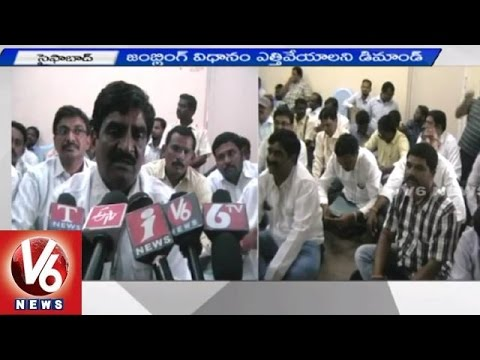 Private ITI College Managements Protest | Demands to Withdraw Jumbling System | V6 News