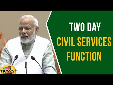 Pm Modi Addresses Bureaucrats At Two day Civil Services Function | Mango News