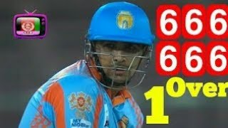 Six sixes in six ball in apl 2018 Afghanista premier league 2018 zazai six sixes at apl2018