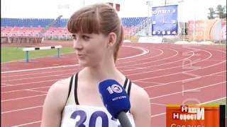 Чемпионат и первенство России по легкой атлетике ЛИН