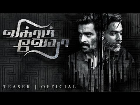 Vikram Vedha Tamil Movie Official Teaser | R Madhavan | Vijay Sethupathi | Y Not Studios