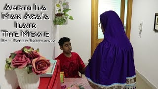 AHSIN ILA MAN ASA'A ILAIK: The Movie
