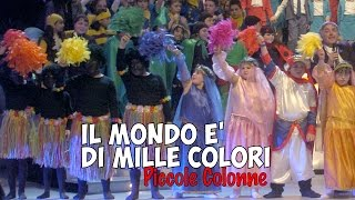 Il mondo è di mille colori - canzone per bambini - sub ita