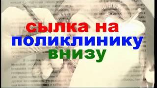 видео Стоматология на Полежаевской в Москве