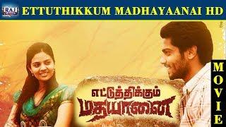 Ettuthikkum Madhayaanai Movie HD | Sathya | Sreemukhi | Tamil Full Movie HD | Raj Movies
