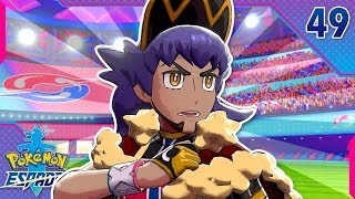 Pokémon Espada Ep.49 - COMO NO GANAR CONTRA EL CAMPEON LIONEL