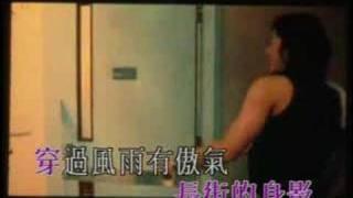 Gan_xin_wei_ni - Ekin Cheng