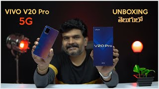 vivo v20 pro unboxing : Best 5G Mobile Under 30K ? ll In Telugu ll