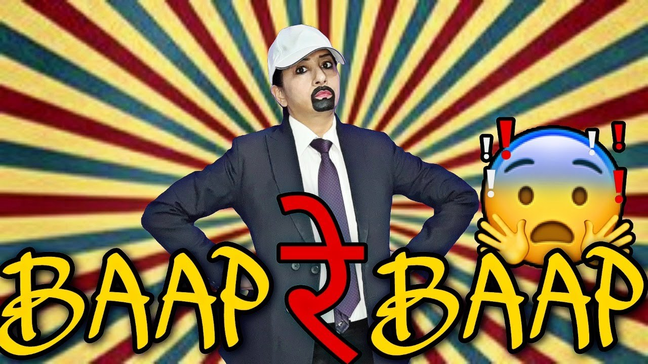 Baap Re Baap | Giveaway Winner Announcement | Comedy Video | Hilarious | Funny Video | Indian Father