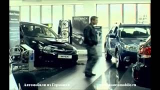 Как избежать обмана при покупке новых и подержаных автомобилей в России(Это начало истории, а продолжение по ссылке: http://youtu.be/fRRCjyv9W5M Описание видео: Всегда хотелось снять видео..., 2013-04-07T00:41:28.000Z)