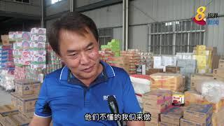 本地商人离乡背井创业 见证东帝汶改变