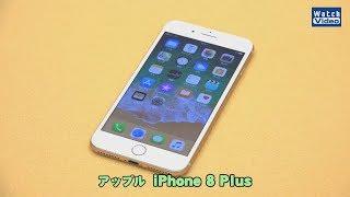 法林岳之のケータイしようぜ!!  アップル「iPhone 8 / 8 Plus」