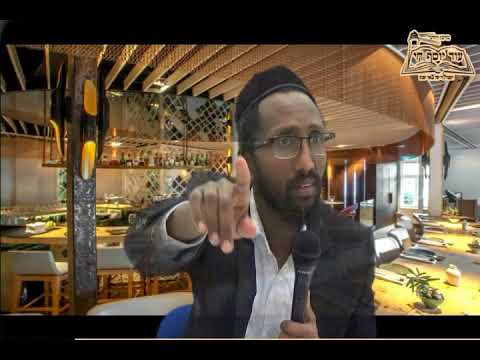 הרב ברוך גזהיי - מה קרה במסעדה..?