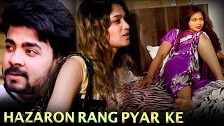 Hazaron Rang Pyar Ke - Full Hindi Movie 2019 | Abhilash Mishra, Gurmeet Kaur