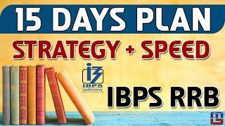 15 Days Plan | Strategy + Speed | Maths | IBPS RRB 2017 2017 Video