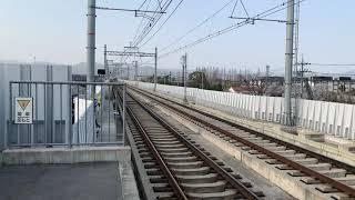 阪急7300系7321編成 快速特急さがの 洛西口通過