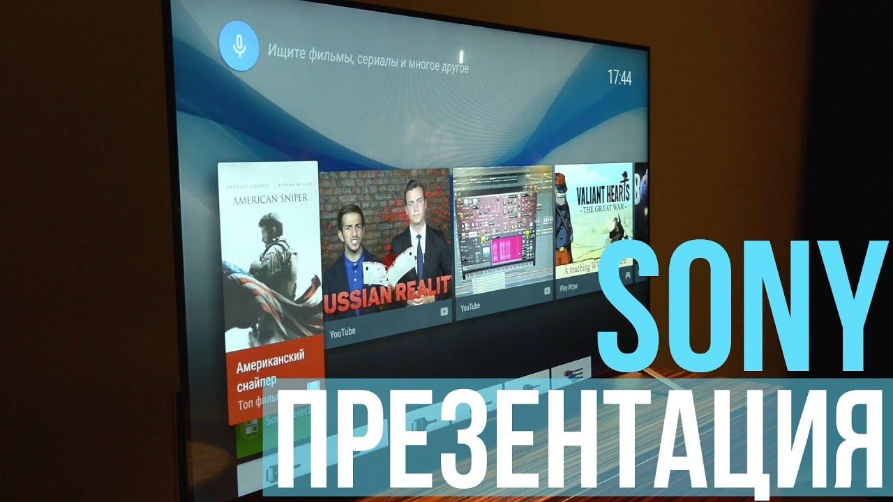 Sony KDL32WD603BU 32″ Smart HD TV - YouTube