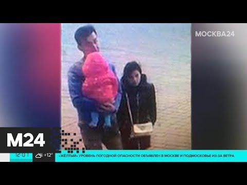 Полиция возбудила уголовное дело по факту оставления младенца на улице в центре Москвы - Москва 24