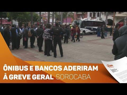 Ônibus e bancos aderiram à greve em Sorocaba - TV SOROCABA/SBT