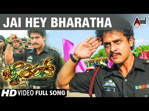 Jai Hind | Jai Hey Bharatha|  Kannada Video Song | Sandesh | Pooja Gandhi
