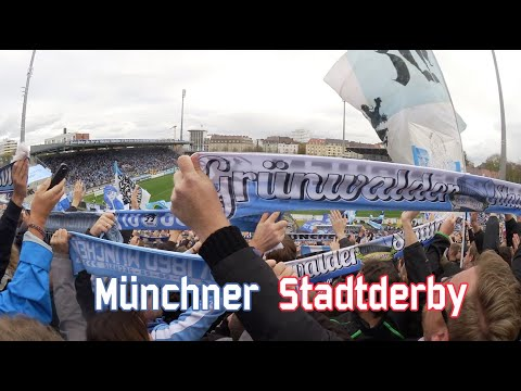 The Munich derby / Münchener Stadderby (Oct 22, 2017)