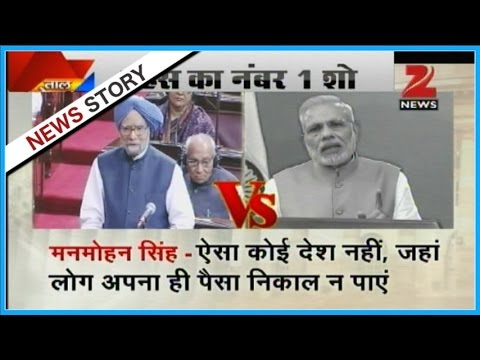 What is best for country's development 'PM Modi's policy' or 'Manmohan Singh's policy'?