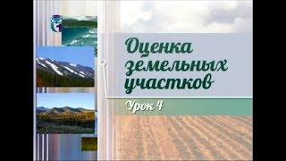 видео Административно-правовое регулирование в сфере экономики.