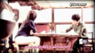 [Sub Thai] Song Joong Ki - 정말 (Really) [Innocent Man OST]