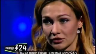 Евгения Брик: «Муж ждет от меня правду»