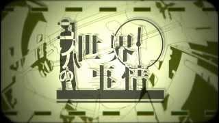 じん / コノハの世界事情【OFFICIAL MUSIC VIDEO】