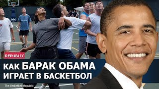 видео Лига Любителей Баскетбола