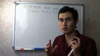 Как купить квартиру в Турецкой Анталии за деньги из интернета
