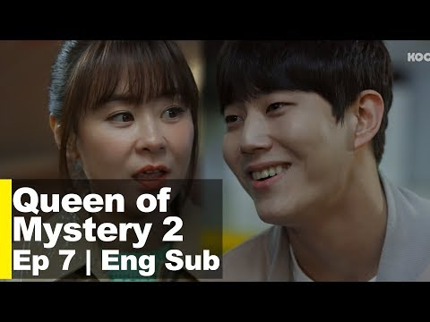 """Dong Ha """"Can I call you from time to time?"""" [Queen of Mystery Ep 7]"""