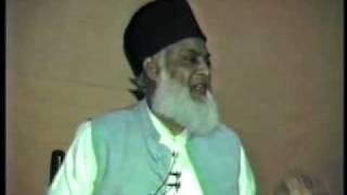 Tafseer Surah Nuh By Dr. Israr Ahmed